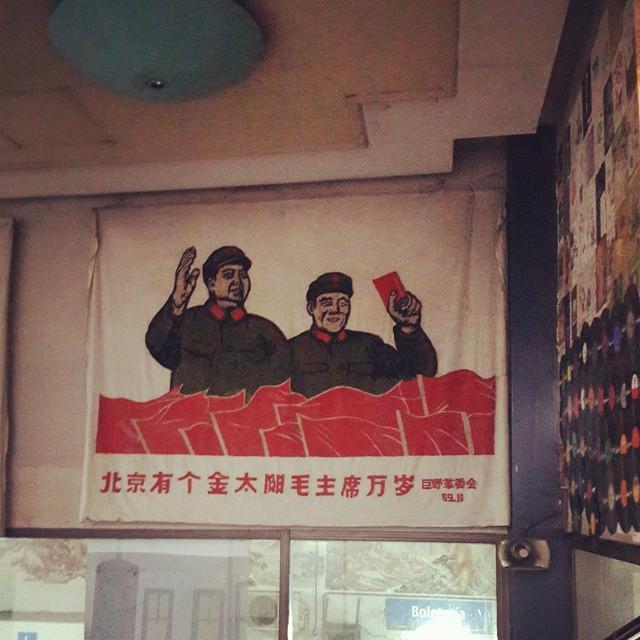 Propaganda de Mao en ViLo